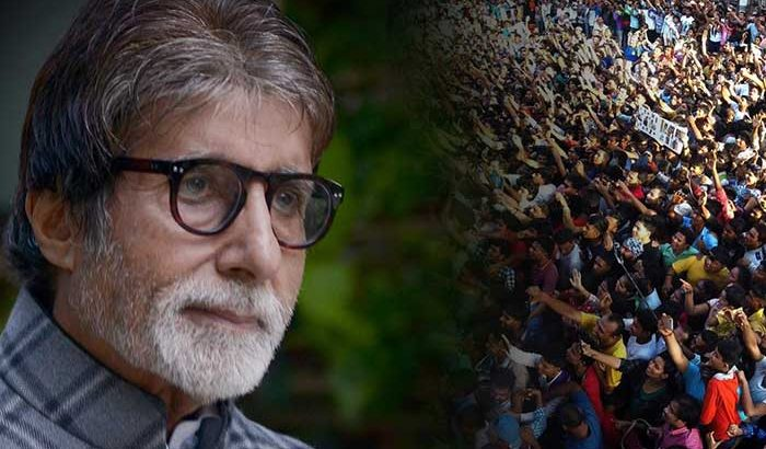 'Amitabh Bachchan' ซุปตาร์บอลลีวูด ควักกระเป๋าบริจาคเงิน 18 ล้าน ช่วยปลดหนี้เงินกู้ชาวไร่